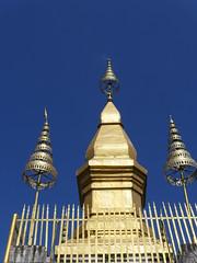 LaosLuangPrabang045