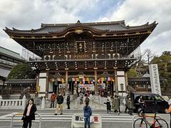 Sōmon gate (総門) (pantkiewicz) Tags: japan narita 日本 成田 成田山 sōmon 総門