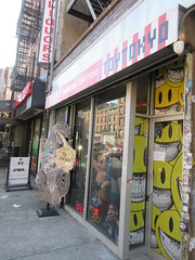 Toy Tokyo Store - Pop Vinyl Figures East Village NYC 1733 (Brechtbug) Tags: toy tokyo store 91 second avenue near 5th street nyc 2019 new york city february 02162019 lower east side 2nd ave collectable figures toys action figure japan japanese anime vinyl pop culture popular funko stuff gallery art asian asia custom kidrobot kid robot