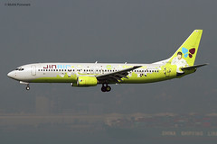 JIn Air (LJ/JNA) / 737-86N / HL7556 / Green Wings / 01-02-2017 / HKG (Mohit Purswani) Tags: jinair southkorea 737 738 737800 hl7556 greenwings specialscheme hkg hkia clk vhhh hongkong boeing civilaviation commercialaviation planespotting airlines aircraft aviation boeing737 narrowbody ahkgap canon 7d 100400 finalapproach hazelj jna