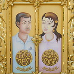 FromChiangMaiToChiangKhong019 thumbnail