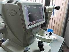 IMG_7033 (Бесплатный фотобанк) Tags: кабинет врач офтальмолог поликлиника больница автоматический рефрактометр автокераторефрактометр россия краснодар медицина