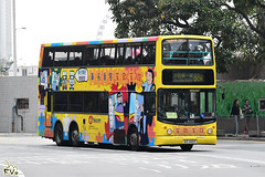 CTB Volvo Super Olympian 12m (with Alexander ALX500 Bodywork) (kenli54) Tags: ctb citybus volvo superolympian olympian b10 b10tl d10a nwfb newworldfirstbus bus buses doubledeck doubledecker advertising advertisement advertbus alexander alx alx500 hongkongbus hongkong 267 5101 88r kv1407