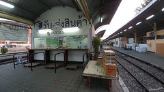 Parcels Office at Bang Sue (the_rail_life) Tags: train bangkok srt