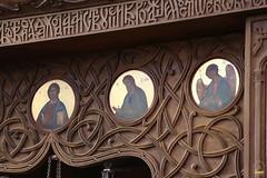 29. 24-я год. наместничества митр. Арсения 20.01.2019