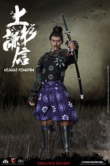 COOMODEL 20190120 CM-SE044 Uesufi Kenshin 上杉谦信 Deluxe - 09 (Lord Dragon 龍王爺) Tags: 16scale 12inscale onesixthscale actionfigure doll hot toys coomodel samurai