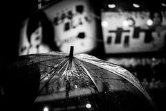 Shinjuku | 2018 (Rinzi Ruiz [street zen]) Tags: japan shinjuku streetphoto rinzi fujifilmxpro2 streetzen