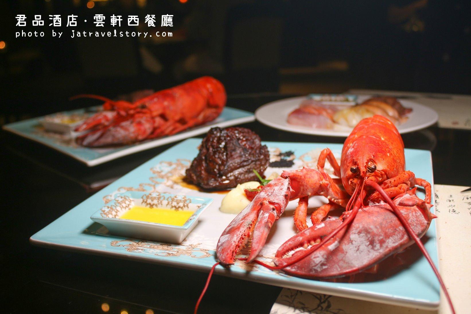 最新推播訊息:龍蝦牛排買1送1,海鮮、生魚片、現做炙燒握壽司吃到飽!