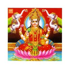 001 akshaya tritiya (spiritualscience12) Tags: akshayatritya akshayatritiya akshayatrityaakshayatritiyaakshayatiritya akshayatritiyai akshayatrutiya akshaya akshayatrutya ashtalakshmi akshayatritya2019 akshayatrityai goddess lakshmi