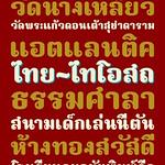 Typeface (Font)の写真