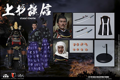 COOMODEL 20190120 CM-SE043 Uesufi Kenshin 上杉谦信 - 13 (Lord Dragon 龍王爺) Tags: 16scale 12inscale onesixthscale actionfigure doll hot toys coomodel samurai