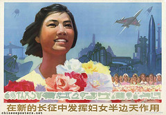 In the midst of the new Long March develop the function of the women of the new society (chineseposters.net) Tags: china poster chinese propaganda 1978 flowers airplane woman industrialplant satellite