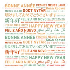 Happy New Year 2019 ! (Alain DC) Tags: new year happy happynewyear newyear 2015 languages card world christmas translation background different language celebration greeting word text holiday party words cloud eve illustration holidays written postcard greetings celebrate vintage retro design xmas translate chinese german english french spanish italian russian merry poster banner wallpaper paper modern typography