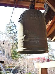京都山科毘沙門堂 (Eiki Wang) Tags: 京都 kyoto yamashina 毘沙門堂 山科
