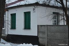 Місто Олександрія 101 InterNetri Ukraine