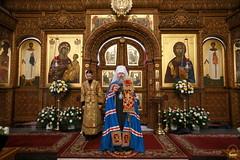33. Торжество Православия 17.03.2019