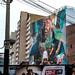 Lima mural #2