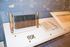 Early Korean printing technology (quinet) Tags: 2017 antik asia canada ontario rom royalontariomuseum toronto ancien antique