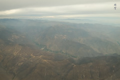 Flying past valleys (A. Wee) Tags: peru 秘鲁 peruvian andes mountain valley
