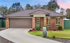 2 Driver Terrace, Glenroy NSW