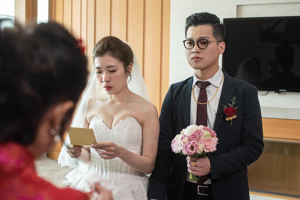 婚禮紀錄永隆與雅珮-197