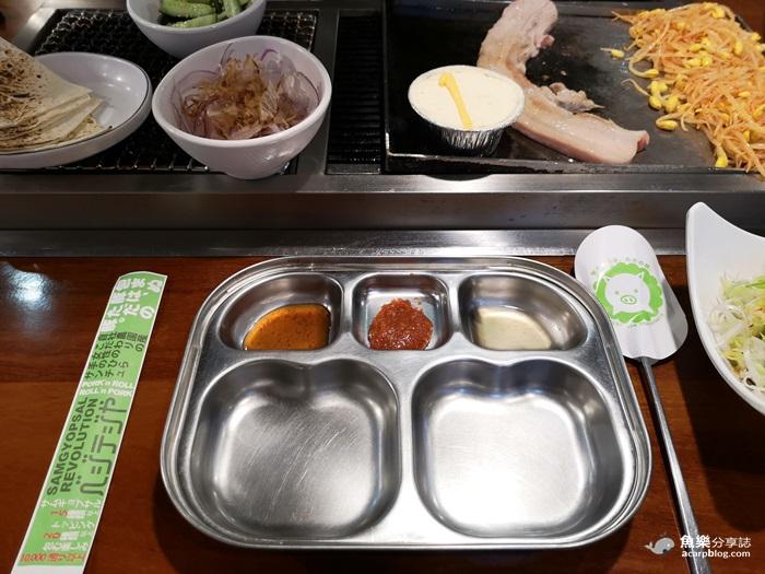 【台北松山】菜豚屋  VEGE TEJI YA 八德店|新鮮無農藥生菜吃到飽|韓國烤肉 @魚樂分享誌