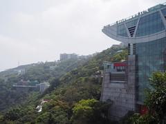 Peak Tower (procrast8) Tags: hong kong island china victoria peak mount austin tower