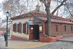 Киїїв, лютий, весна 089 InterNetri Ukraine