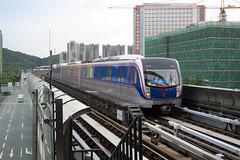 xxx 03 Guangzhou Metro - Line 6 06052, (Howard_Pulling) Tags: guangzhou metro guangdong mtr china chinese line6 elevated