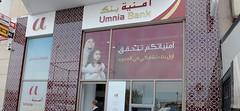 Umnia Bank recrute un Juriste Senior et un Responsable Processus et Expérience Client (dreamjobma) Tags: 012019 a la une casablanca juridique responsable umnia bank emploi et recrutement banques assurances recrute