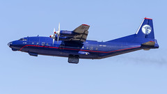UR-CNT (fakocka84) Tags: lisztferencairport lhbp urcnt antonovan12bk ukraineairalliance