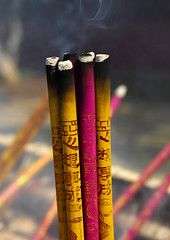 Incence Sticks At Yuantong Buddhist Temple, Kunming, Yunnan Province (Eric Lafforgue) Tags: a5762 asia buddhism burning china chineseculture closeup colorpicture day eastasianculture incence incense nopeople outdoors religion religiousoffering scented smoke spirituality vertical yunnan kunming