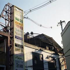 sign (hisaya katagami) Tags: hasselblad500cm 120film square 120 filmphotography fujifilm view japan contrast sign mediumformat