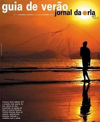 """""""Aprecie sem moderação"""" Foto Marcus Cabaleiro Site: https://marcuscabaleirophoto.wixsite.com/photos Blog: http://marcuscabaleiro.blogspot.com.br/  IIOIIOIIOIIOIIOIIOIIOII #marcuscabaleiro  #santos  #sp #brasil #fotografia  #nikon  #photographer  #brazil (marcuscabaleiro4) Tags: verão brazil composição baixadasantista eusounikon imagem brasil fotografia arte nikon sol foto marcuscabaleiro photographer sp photography santos mar"""