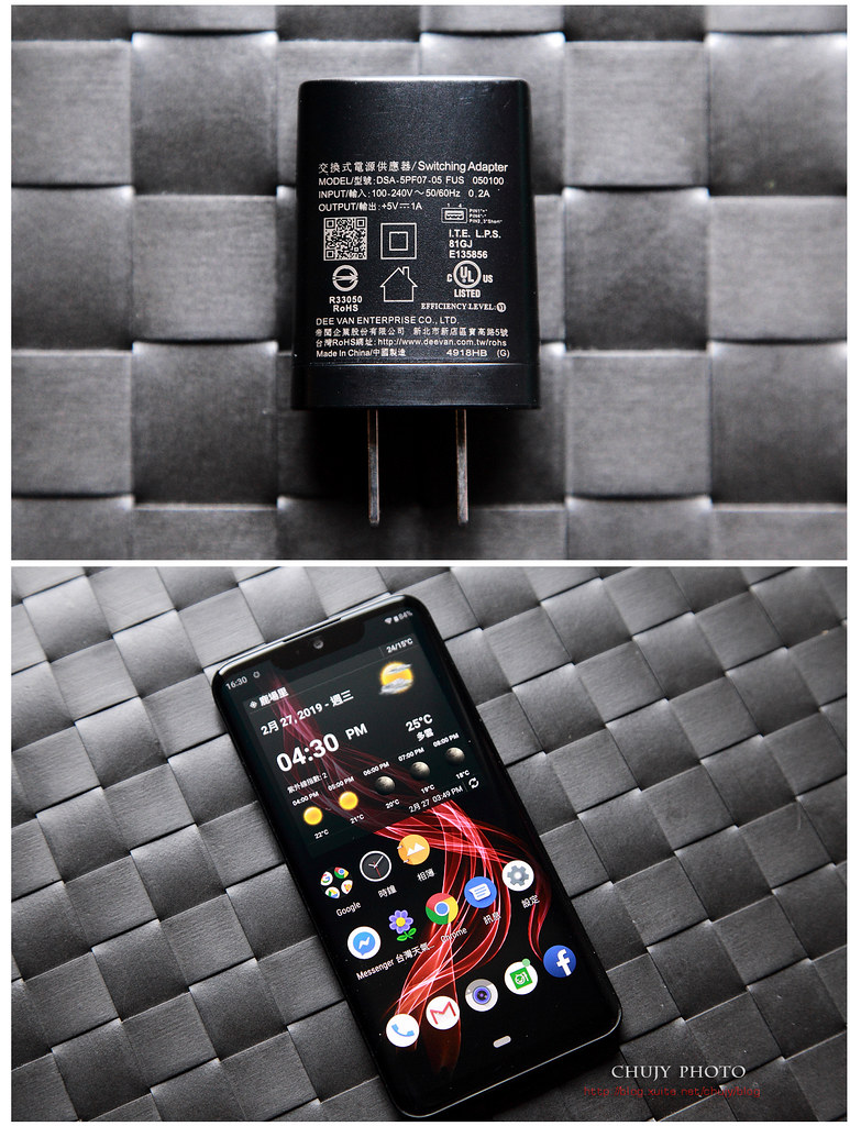 (chujy) SHARP AQUOS Zero 世界最輕日系美型手機 - 5