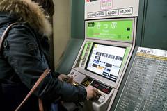 DSC07091 (DY-L) Tags: japan sony japanese a7 a7r a7r2 a72 emount sonysdf femount zeiss za carlzeiss sonydslrfamily a73 a7s a7r3 sel2470z variotessartfe42470mmzaoss variotessar sel 新宿 東京 shinjuku tokyo