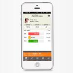 家計簿アプリの写真