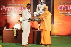 "Guru Puja MP (51) <a style=""margin-left:10px; font-size:0.8em;"" href=""http://www.flickr.com/photos/47844184@N02/45961070044/"" target=""_blank"">@flickr</a>"