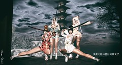 沒有比姐妹更好的朋友了 (мαчєℓαι ηєιѕѕєя) Tags: second life world virtual unreal avatar woman female girl oriental katana pose new group photographer picture photography art landscape sl secondlife