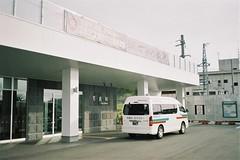 Oga Station (しまむー) Tags: canon af35m autoboy 38mm f28 fuji fujicolor 100 oga kakunodate 男鹿 角館