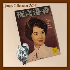 2019 -- JAN -- 0013