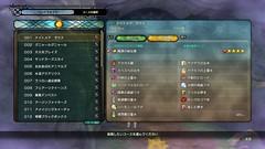 Ni-No-Kuni-II-El-Renacer-de-un-Reino-120319-021
