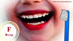 Детский кариес: Почему сладкое разрушает зубы и как это предотвратить? (netbolezniamru) Tags: кариес зубы дети гигиена кариесудетей зубнаяболь зубнаяэмаль фтор здоровье медицина netbolezniamru caries teeth children cariespeople toothache toothenamel hygiene fluorine health medicine