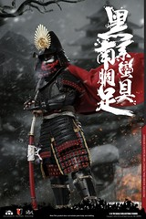 COOMODEL 20181215 CM-SE041 Black Cattail Armor of Oda Nobunaga 织田信长黑系南蠻胴具足 - 03 (Lord Dragon 龍王爺) Tags: 16scale 12inscale onesixthscale actionfigure doll hot toys coomodel samurai