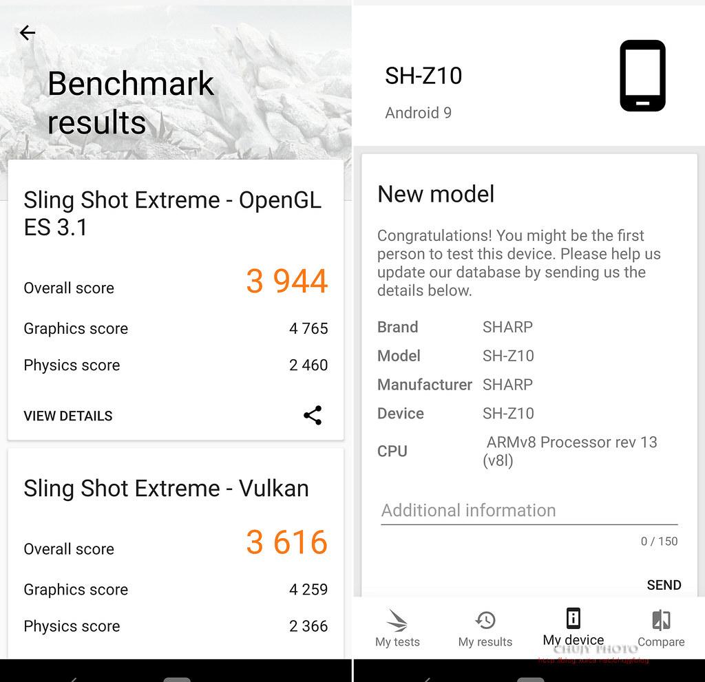 (chujy) SHARP AQUOS Zero 世界最輕日系美型手機 - 28