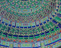 Imperial Vault of Heaven, Beijing, China (Miche & Jon Rousell) Tags: china beijing templeofheaven temple beams blue green gold phoenix pano panorama imperialvaultofheaven