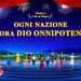 L'ultimo messaggio del ritorno di Cristo | Musical in italiano