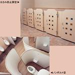 トイレブースの写真