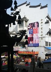 On the City God Temple Market (2) (Wolfgang Bazer) Tags: city god temple market tempelmarkt hefei anhui china aisha markt unterwäsche dessous underwear