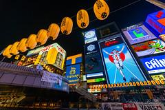 OSAKA JAPON.jpg (stephprad) Tags: night nikon d800 japon nuit samyang osaka japan 14mm